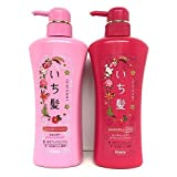 Ichikami Soft Volume (NEW!) Shampoo & conditioner Set (Pink...