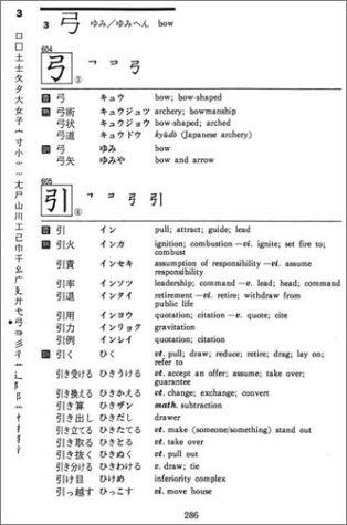 Essential Kanji Pdf