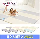 Cheap [Alzip Mat] Baby Playmat_Color Folder XG – Duo Gray (280x140x4cm)