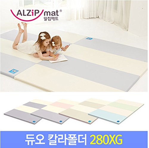 Alzip Mat Baby Playmat_Color Folder XG – Duo Gray 280x140x4cm