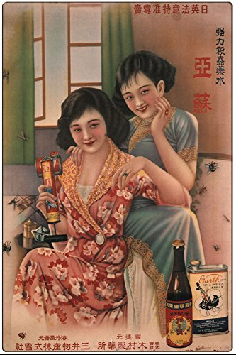 Vintage Chinese Advertising Poster (1930) Tin Sign