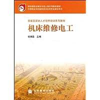 http://ec4.images-amazon.com/images/I/516SeuIM4jL._AA200_.jpg
