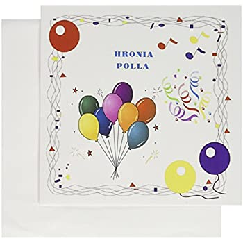 Amazon ancient greek greece personalized birthday greetings image of happy birthday in greek with balloons confetti greeting card 6 x 6 inches single gc2234555 m4hsunfo
