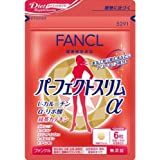FANCL Perfect Slim (about 30 days)