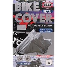 OSS (Osaka fiber materials) bike cover Tsurokku with keyhole 4L