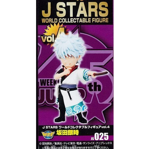 J STARS World Collectable Figure vol.4 Sakata Gintoki single item (japan import)