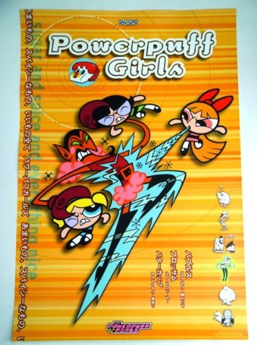 Powerpuff Girls English Japanese Poster Animated Series 24 x 36 Inches with Villians -