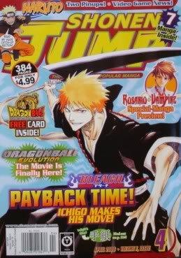 Shonen Jump Magazine April 2009 ( Volume 7, Issue 4)
