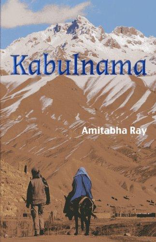 Kabulnama