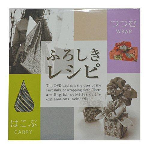 言語出撃者関与する(むす美)DVD版 ふろしきレシピ