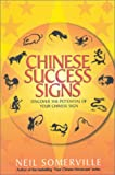 img - for Chinese Success Signs book / textbook / text book