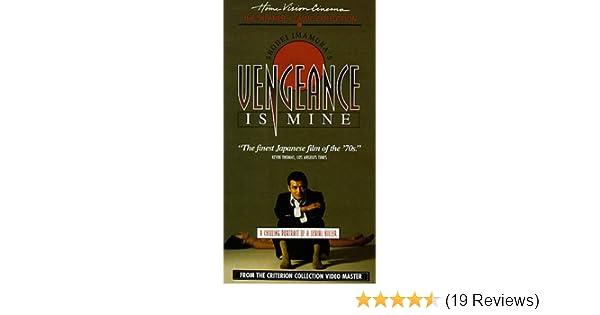 Amazon.com: Vengeance Is Mine [VHS]: Ken Ogata, Rentarô Mikuni, Chôchô Miyako, Mitsuko Baishô, Mayumi Ogawa, Nijiko Kiyokawa, Taiji Tonoyama, Gorô Tarumi, ...