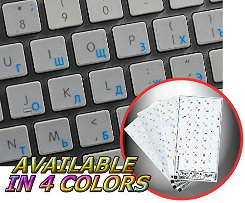 Russian Cyrillic Apple Keyboard Decals with Blue, RED, Orange OR White Lettering ON Transparent Background for Desktop, Laptop and Notebook (Blue)