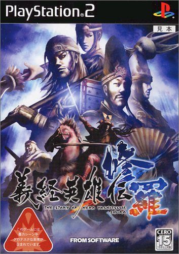 The Story of Hero Yoshitsune Shura / Yoshitsune Eiyuuden Syura [Japan Import]