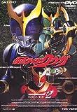 仮面ライダー クウガ Vol.2 [DVD]