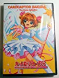 Cardcaptor Sakura: Episodes 1-70