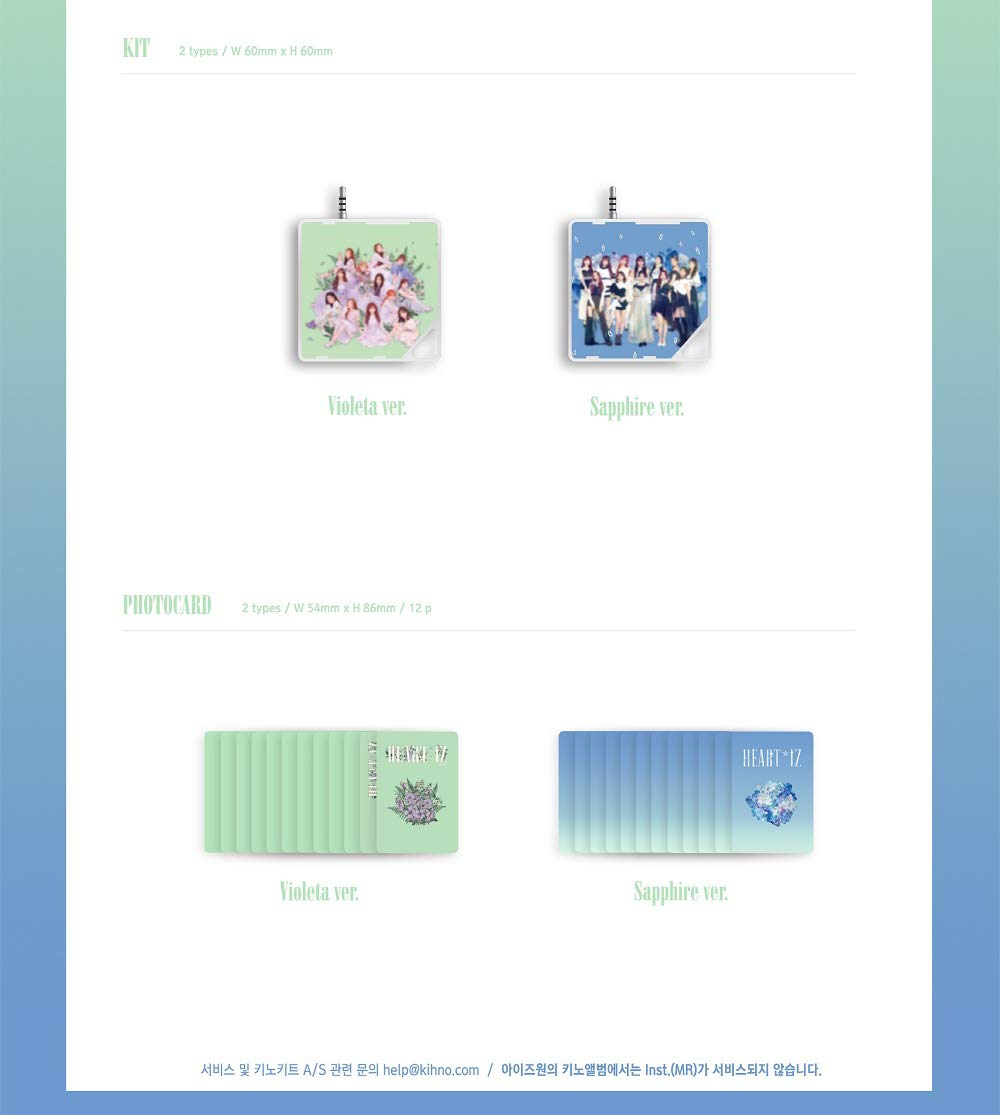 Off The Record [KIHNO Album] IZONE IZONE - HEARTIZ [Violeta+Sapphire ver. Set] (2nd Mini Album) 2KIHNO KIT+24Photocards+Double Side Extra Photocards Set by Off The Record (Image #1)