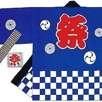 祭りはっぴ [帯・手拭い付き] 市松柄 大人用XLサイズ (青) KH-20109