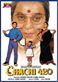 Chachi 420 (Kamal Hassan / Hindi Film / Bollywood Movie / Indian Cinema DVD) by Kamal Haasan