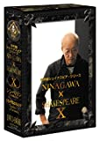 Theatrical Play - Sai No Kuni Shakespeare Yukio Ninagawa X William Shakespeare DVD Box X (3DVDS) [Japan DVD] PCBE-62435