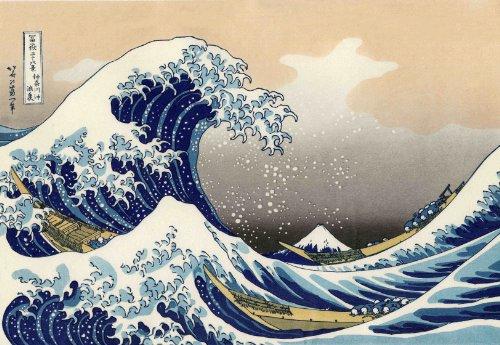 The Great Wave of Kanagawa Katsushika 24x36 Poster