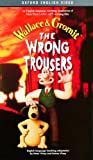 Wallace and Gromit [VHS]