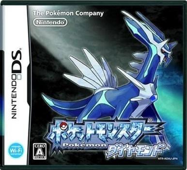 Pokemon Diamond Japanese Version Nintendo DS