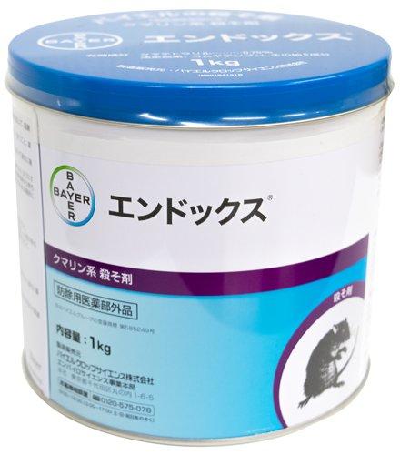 業務用殺鼠剤 エンドックス 1kg (4缶セット) B00EYBBB0E
