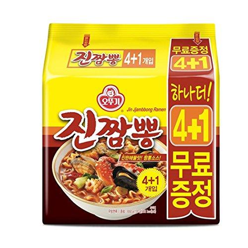 korea-ottogi-jin-jjambbong-ramen-4-1-gift