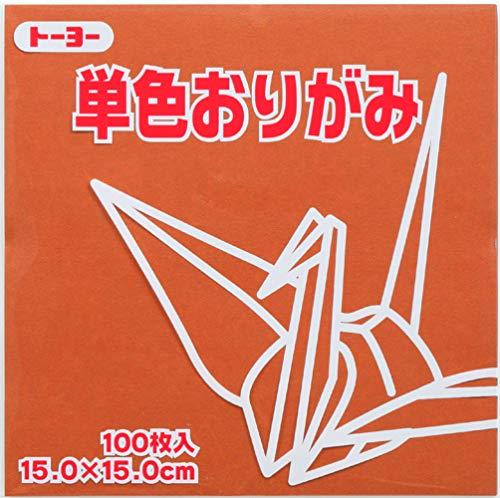 (Toyo Origami Paper Single Color - Brown - 15cm, 100 Sheets)