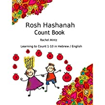 Rosh Hashanah Count Book: Learning To Count 1-10 in Hebrew/English