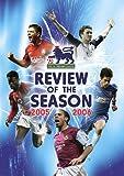 Premier League - 2005/2006 Review [DVD]