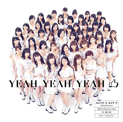YEAH YEAH YEAH/憧れの Stress-free/花、闌の時(初回生産限定盤)(DVD付) Single, CD+DVD, Limited Edition