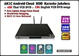 ACEUME Android Cloud HDD Karaoke Jukebox with 59K songs( 39960 Thai VCD DVD,14000 English VCD and 4500 English songs),3TB,free download songs from cloud,over 200,000 songs in cloud