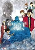 Lupin III - L'Elusivita' Della Nebbia [Italian Edition] by toshihiko masuda