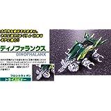 クラッシュギア CGV-011DDBSディノファランクス