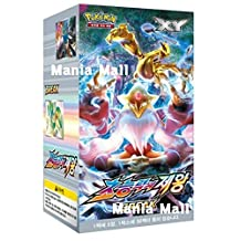 Pokemon Cards XY 10 Break Awakening Psychic King Booster Box (30 Packs) / Korean Version by Pokemon Korea