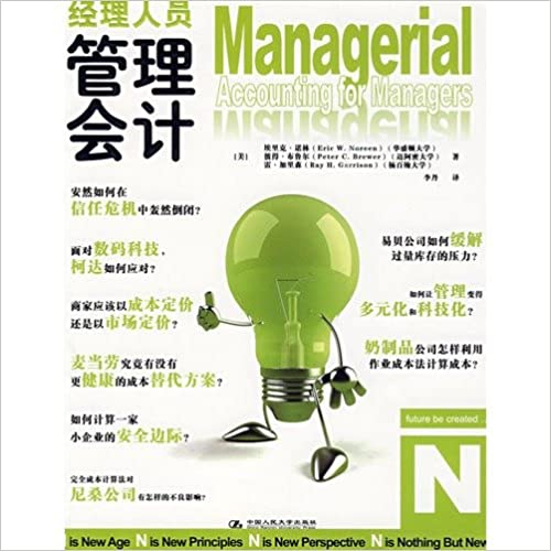 Book managers of management accounting