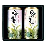 Gift Only One The Fukuoka Yame Tea Leaves (YG-70)