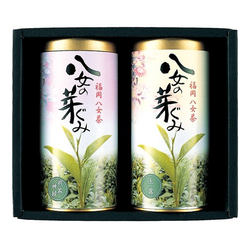 Gift Only One The Fukuoka Yame Tea Leaves (YG-70) by Gift Only One