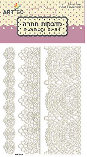Design 3D Scrapbook Lace Stickers Scrapbooking Decorations Quality Dimensional Stickers for DIY Art Works-Albums-Calendars-Greeting Cards-Invitation Cards-Gift Packets Acid Free (Doilies B)
