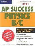 Physics B/C, John W. Dooley and Jay Streib, 0768904595