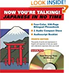 Now You're Talking Japanese In No Tim...