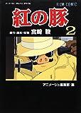 GHIBLI - Kurenai no Buta Vol.2 - Porco Rosso