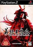 The Story of the Hero Yoshitsune [Japan Import]