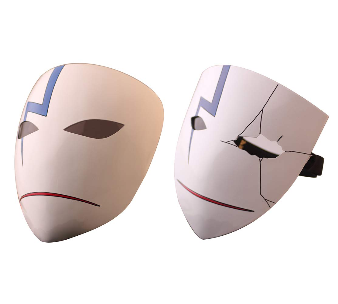 Gmasking Darker Than Black HEI Lee Cosplay Mask Collection Scale 1:1 Replica (Smile)