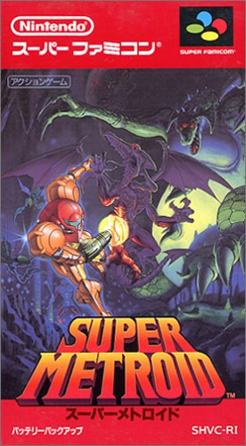 Super Metroid, Super Famicom (Super NES Japanese Import)