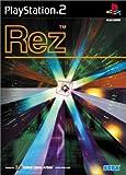 Rez [Japan Import]
