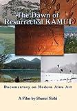 The Dawn of Resurrected KAMUI