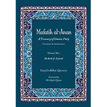 Mafatih al-Jinan: A Treasury of Islamic Piety (Translation & Transliteration): Volume Two: The Book of Ziyarah (Volume 2)